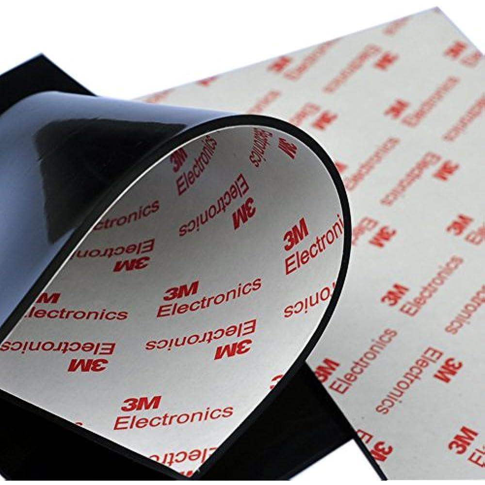 10x Self-stick Rubber Anti-skid Pad Furniture Floor Protectors Foam Mat 10cm