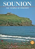 Sounion: The Temple of Poseidon