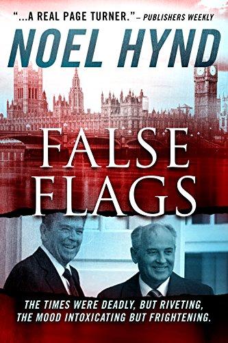 George English Flag (FALSE FLAGS)