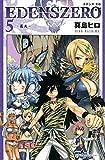 EDENS ZERO(5) (講談社コミックス)