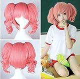 Weeck Anime Inu X Boku Secret Service Pink Ponytail Cosplay Wig