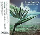 Kisses on the Wind by Yoshio Suzuki (2005-01-01)