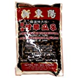 buy Hsin Tung Yang-Licorice Prepared Watermelon Seeds (16oz, 454g) now, new 2018-2017 bestseller, review and Photo, best price $18.00