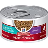 Hill's Science Diet Senior Healthy Cuisine Wet Cat Food, Adult 11+ Seared Tuna & Carrot Medley Canned Cat Food, 2.8 oz, 24 Pack