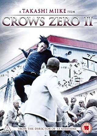 crows zero 2 bluray 1080p