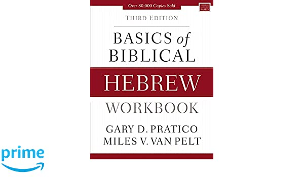 Basics of Biblical Hebrew Workbook: Third Edition (Zondervan