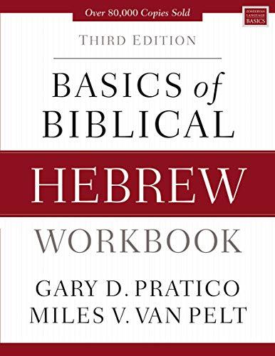 Basics of Biblical Hebrew Workbook: Third Edition (Zondervan Language Basics Series)