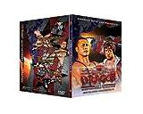 Official Dragon Gate DGUSA - Enter The Dragon 2010 Event DVD by Ricochet