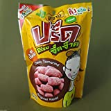 Chewy Tamarind Candies Gummy Toffee Original Thai Snack Preserved Fruit Thailand
