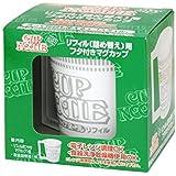 日清 カップヌードルリフィル用 フタ付マグカップ (単品)