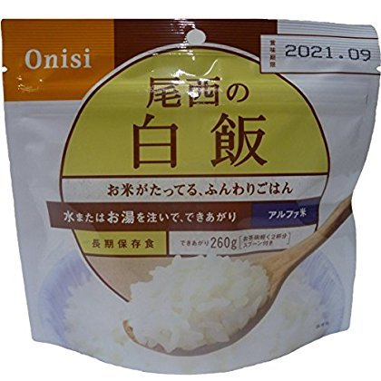 Bisai food 50 bags: Alpha rice (1 serving) Shiromeshi