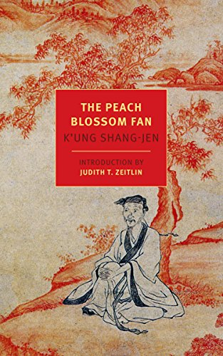 (The Peach Blossom Fan (New York Review Books Classics))