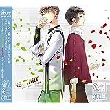 SQ QUELL 「RE:START」 シリーズ⑤