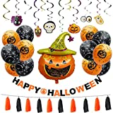 Halloween Party Decorations Kit - Pumpkin Themed Supplies Banner, Balloons, Hanging Swirls, Paper Tassels