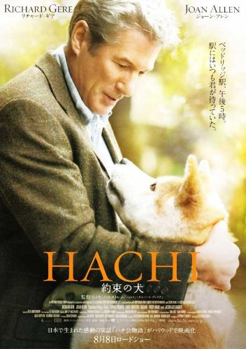 Hachiko: A Dog's Story Poster Movie 11x17 Richard Gere, used for sale  Delivered anywhere in USA