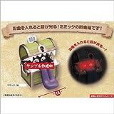 ドラゴンクエスト AM ミミックの光る貯金箱 ミミック 貯金箱
