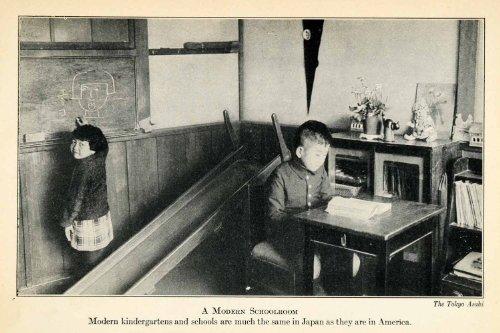 1937-print-japan-asia-kindergartners-children-slide-chalkboard-desk-school-book-original-halftone-pr