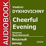 Cheerful Evening [Russian Edition] | Vladimir Dykhovichny