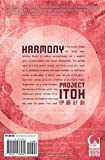 Harmony by Project Itoh front cover