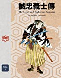 The Loyal and Righteous Samurai, De Anima Books, 1491233362