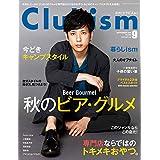 Clubism 2018年9月号