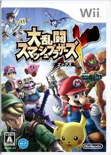任天堂 『大乱闘スマッシュブラザーズX』