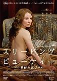 スリーピング ビューティー DVD