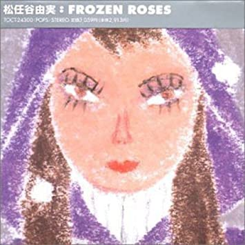 Amazon.co.jp: Frozen Roses: 音楽