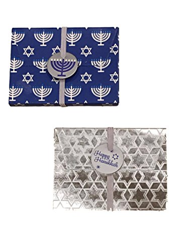 Hanukkah Gift Cards & Money Holder Gift Box - 2 Pack