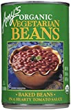 Amy's Organic Vegetarian Baked Beans - 15 OZ