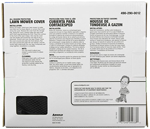 Arnold 70 1/2-Inch x 26 3/4-Inch x 18 1/8-Inch Universal Lawn Mower Cover