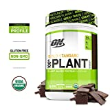 optimum nutrition inc - OPTIMUM NUTRITION GOLD STANDARD 100% Organic Plant Based Vegan Protein Powder, Complete Amino Acid Profile, Chocolate, 19 Servings