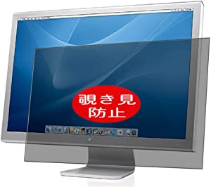 """Synvy Privacy Screen Protector Film Compatible with Cinema Display 30"""" Display Monitor Anti Spy Protective Protectors [Not Tempered Glass]"""