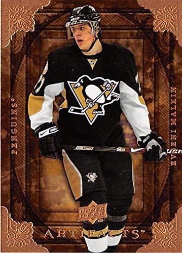 Evgeni Malkin hockey card (Pittsburgh Penguins Stanley Cup Hero) 2008 Upper Deck Artifacts #23