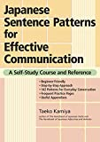 img - for Japanese Sentence Patterns for Effective Communication: A Self-Study Course and Reference book / textbook / text book