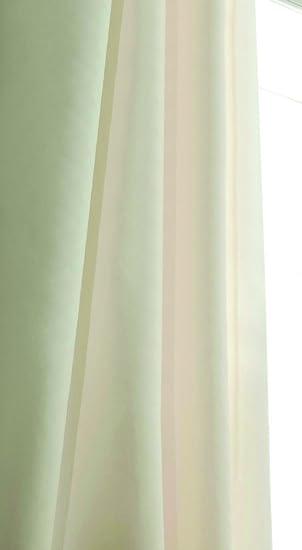 Catherine Lansfield 66 x 90-inch Plain Faux Silk Pencil Pleat ...