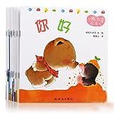 蒲蒲兰绘本馆:小熊宝宝绘本(套装共15册)
