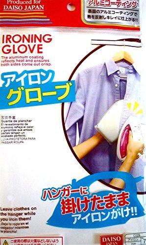 Best daiso gloves list