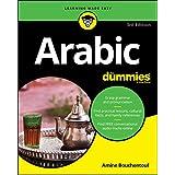Arabic For Dummies (For Dummies (Language & Literature))