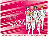 (Amazon.co.jp Limited) THE IDOLM@STER SideM's Five-St@r Party!! Blu-ray (Original Bonus: Mini Clear File by Unit (High x Joker)) (Full Production Limited Edition)