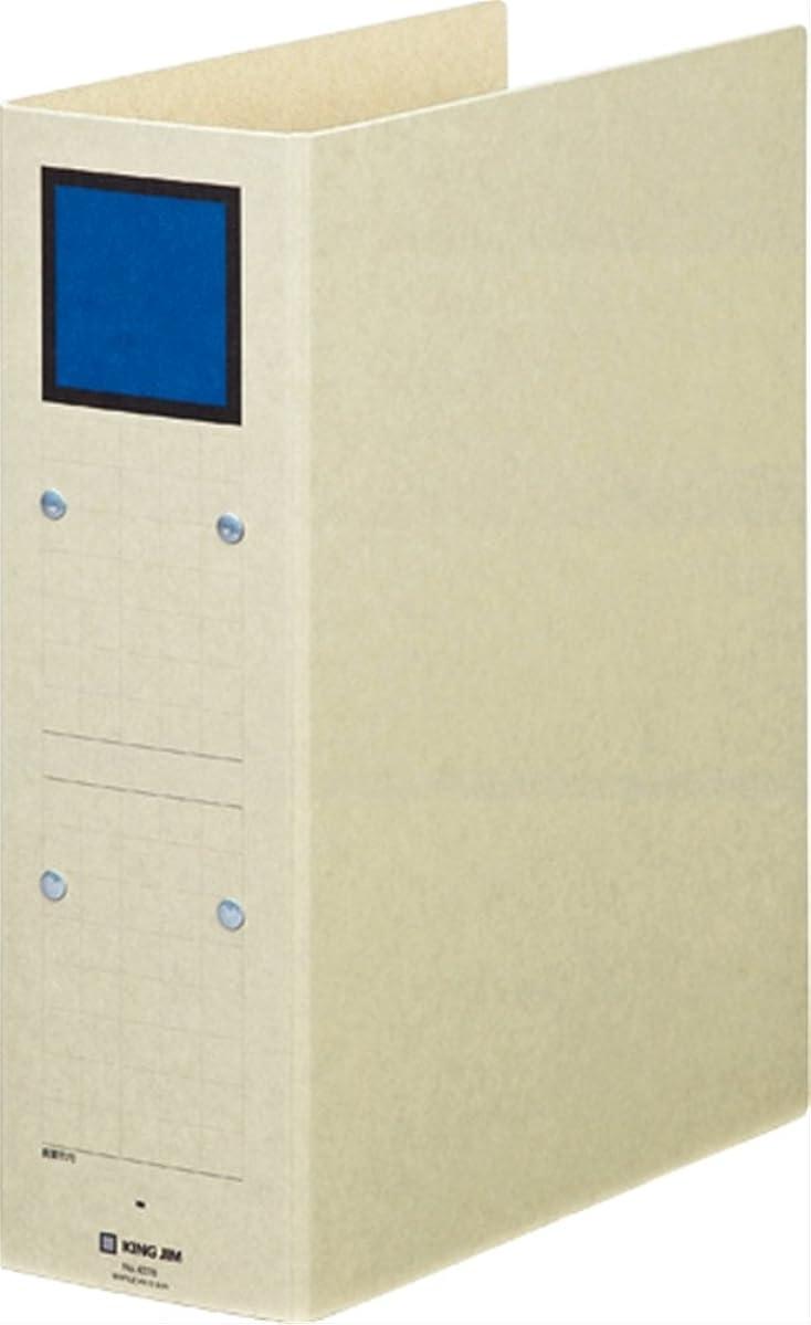 可決傾斜デザイナーコクヨ ファイル チューブファイル カラーボードツイン A4 2穴 500枚収容 青 フ-T1650B