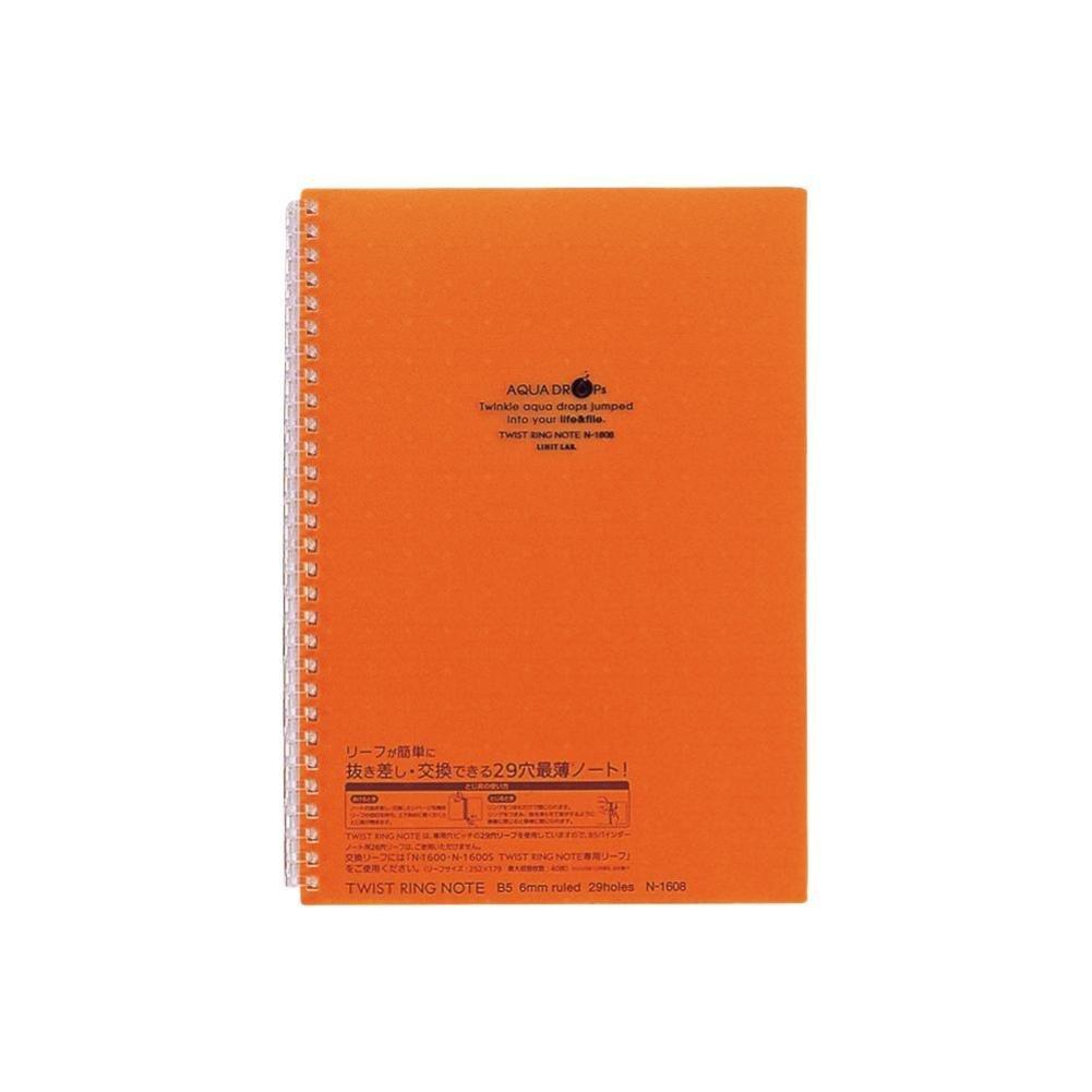 Lihit Lab Twist Ring Notebook, Graph Paper, Orange, 9.9 x 7.3 (N1608-4) 9.9 x 7.3 (N1608-4)