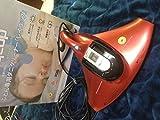 Reikoppu dedicated mite cleaner (Red) [vacuum cleaner] raycop SMART BK-200JPR