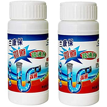 Drain Cleaner, Sacow Kitchen Sewer Pipes Deodorant Strong Pipeline Dredge Agent Toilet Cleaning Tool(110g) (2pc)