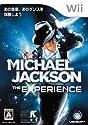 マイケル・ジャクソン・ザ・エクスペリエンスの商品画像