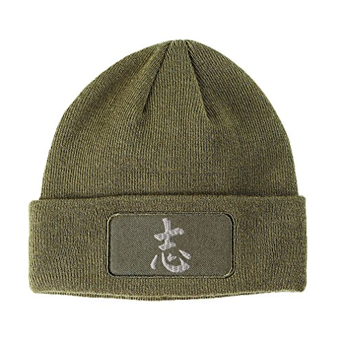 Chinese Symbol For Ambition Silver Sewed Double Layer Acrylic Patch Beanie Olive Green