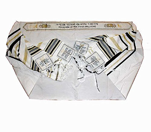 New Covenant Prayer Shawl Tallit English Hebrew With