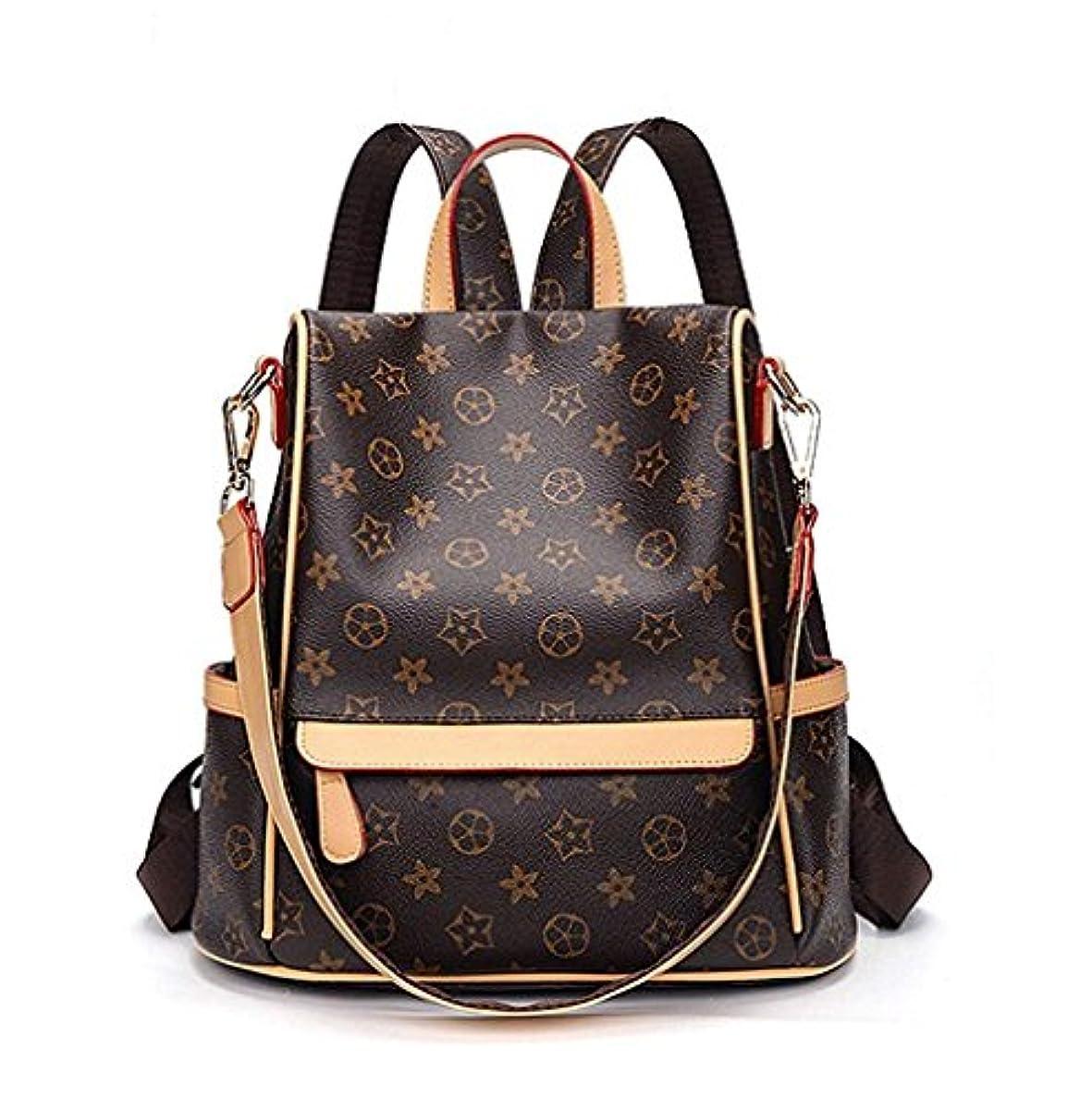 b7d1faf1f Olyphy Fashion Leather Backpack Purse for Women, Designer PU Shoulder Bag  Handba