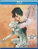 Tytania 12 [Blu-ray]