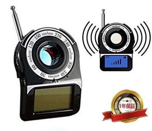 Yosishop 盗聴器盗撮器 探知機 高性能 ワイヤレス、有線 両対応 盗聴盗撮防止 防犯グッズ 日本語説明書付属 B06XCSLGY6